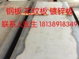 深圳钢板价格一吨多少厂家广东朗聚钢铁供应