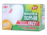 安速 电热蚊香液加热器 套装送90晚无味型电热蚊香液 驱蚊