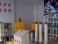 玻璃水洗车液设备低价出售44