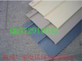 上海别墅外墙装饰板 外墙防水pvc挂板供应