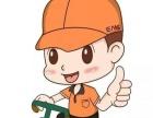 汉中邮政速递物流公司