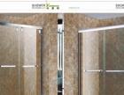 佛山市卡美特卫浴卡美特淋浴房厂家来兰州招商合作