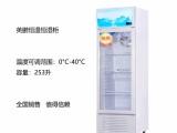北京博物馆恒温恒湿储存柜