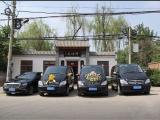 北京朝阳左家庄殡仪服务公司殡葬一条龙