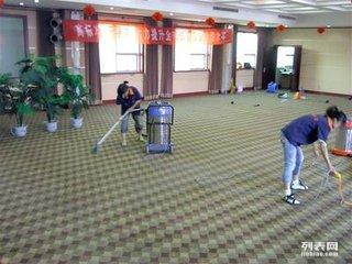 玄武区洪武北路太平北路周边保洁公司专业保洁清洗粉刷翻新打腊