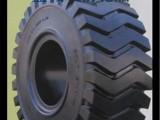 供应工程装载机实心轮胎 铲车实心轮胎20.5-25轮胎