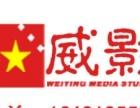 惠州淡水全景图航拍|无人机VR摄影|摇臂拍摄