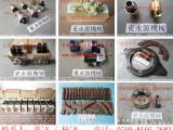 天津冲床电磁阀,各类机床摩擦块订做-实惠价格
