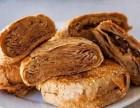 哪有老北京麻酱烧饼技术学习班 糖火烧速成培训学校