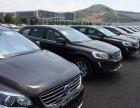 康正汽车集团批量购进沃尔沃xc60全系 100台现车到店