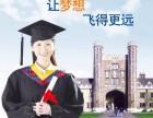 贵州学历提升:专科 本科