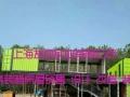 上海东南西北移动环保厕所卫生间野营房集装结构房屋