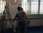 珠海专业承接外墙防水补漏铝合金框防水天面大搂厂房防水工程