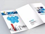 長沙折頁印刷廠長沙精裝畫冊印刷報紙印刷