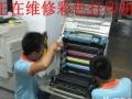宜昌惠普三星兄弟佳能夏普打印机加粉复印机维修