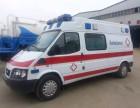 德州长途救护车出租德州跨省120救护车出租