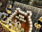 宝宝宴满月酒周岁宴百天儿童派对成人派对气球布置策划