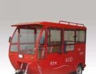 庐江县三轮车服务,可以接送人,定点接送人,预约接送