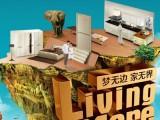 圣象家居爱同行征文圣象标准门重装启航木门衣柜整体橱房定制世界