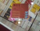 专业回收百大,大润发,银泰,苏果,永辉,加油卡,网购卡等礼品