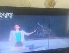 【搞定了!】长虹液晶电视