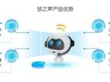 营销神器游鸟慧之声智能语音机器人核心技术解析