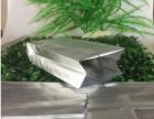 舟山铝箔袋,定海区铝箔袋,茶叶铝箔袋,生产加工
