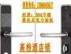 黄冈酒店锁,感应锁,宾馆锁,磁卡锁,IC卡锁
