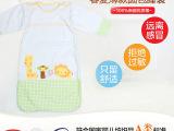婴幼儿蘑菇睡袋宝宝纯棉薄款防踢被春夏季儿童可拆袖空调被春秋款