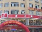 大型中式快餐店承接安庆市外卖盒饭业务