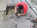 仪征市大庆路化粪池清理抽粪高压清洗管道管道疏通隔油池清掏