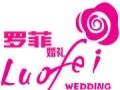 婚礼主持人培训学员简章