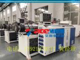供应树脂瓦机器价格