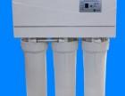 专业销售净水器