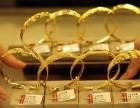 定陶哪里回收黄金铂金 白云区铂金黄金回收地址