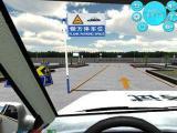 学车之星招商加盟汽车驾驶模拟器 途径