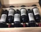 成都专业回收红酒拉菲拉图白马奥比昂木桐