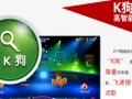 视易点歌机单机版,KTV防爆电视