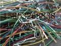 东营废电缆回收废铜回收高价铜排