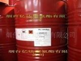 供应异氰酸酯M20S,聚合MDI,聚氨酯