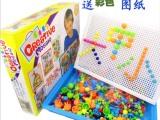 盒装296粒蘑菇钉益智拼插玩具幼儿园教具