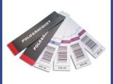 RFID服装标签 服装吊牌rfid标签 超高频RFID标签