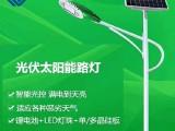 太阳能电池板厂家加工定制阳光板 光伏板
