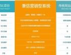 芜湖网站建设,营销型网站建设,微信开发,网络营销