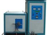 供应高频炉,高频感应加热设备,高频加热机,全固态感应加热设备