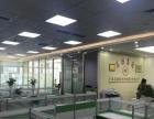 珠江新城办公室出租 385平方米全套办公家私免费用