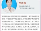 北京专业催乳师专业催乳通乳拥有20多年临床医学经验