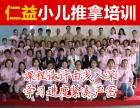北京小儿推拿学校哪家好, 北京在哪里能学小儿推拿?