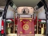 威海-私人殡仪车,送葬车,拉骨灰盒的车