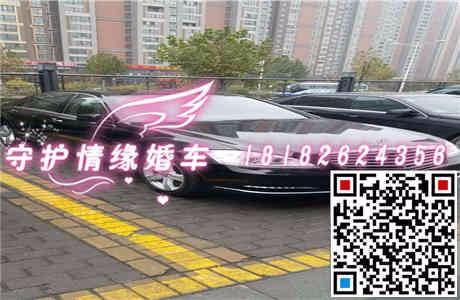 宝鸡太白县婚庆租车价格表 婚车租赁价格一览表 婚庆车队价目表